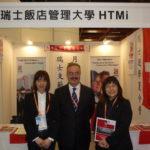 HTMi-瑞士飯店管理大學校長