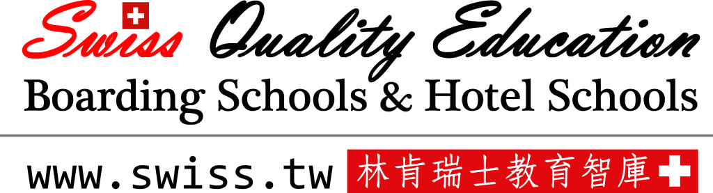 Swiss Quality Education logo