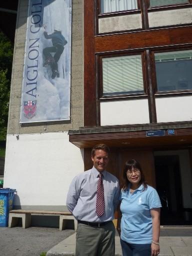 2013年林肯代表拜訪瑞士Aiglon中學
