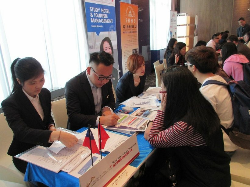 2015.3.17.經濟日報 Swiss education fair reporting (1)