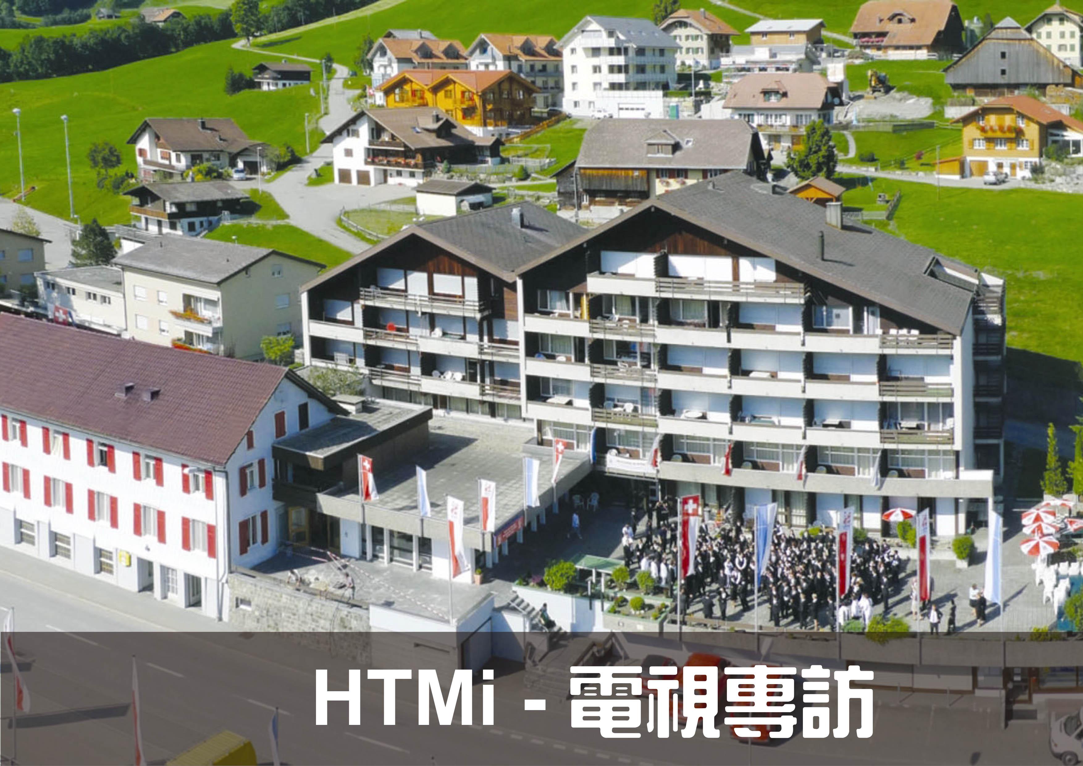 HTMi-News